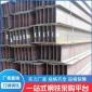 焊接型H型钢 钢结构厂房焊接用 力钢 Q355B建筑H型钢