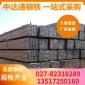 厂家直销 槽钢 武汉槽钢价格 一吨槽钢多少钱 武汉钢材 工字钢