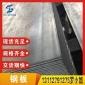 佛山�S家批�l�岚� Q235B�板 中厚板10# 45#耐磨耐候�板低碳�板